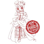 ANNABELLE Rubber Stamp from Make It Crafty